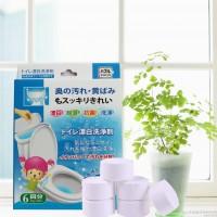 洗净宝坐便器清洗发泡锭马桶底部除尿渍臭 漂白清洁锭