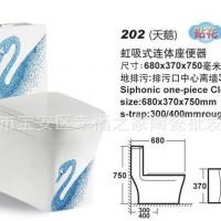 202天鹅彩绘陶瓷优等品坐便器贴牌马桶超旋连体座便器贴牌OEM