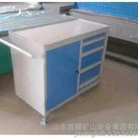 零件柜,抽屉式工具柜,零件柜现货,零件柜
