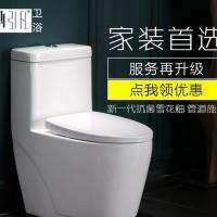 引凡卫浴 家用装修陶瓷坐便器 超漩式抽水马桶品牌座便器