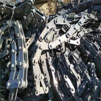 双排槽钢支架板链输送机厂家 链板式输送机视频加工厂家