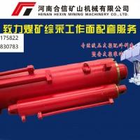 液压支架柱窝柱帽生产  郑煤机北煤支架配件 煤矿液压支架配件