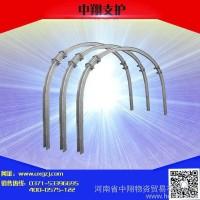 销售U型钢支架 矿用U型钢支架 矿用U型钢支架棚 量大从优 中翔