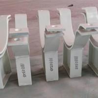 弧形板滑动支座、曲面槽滑动支座、导向板滑动支座齐鑫直销 支座/支架