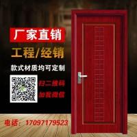 广东厂家销售简约公寓房间齿接防盗平板橡木门免漆门红橡木门地板颜色晋江橡木门供应商