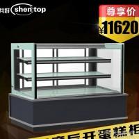 后开门蛋糕柜 灯箱底座 日式45℃冷藏展示柜立式