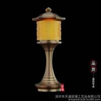 佛教圣物 琉璃佛具 佛前供灯 LED 长明灯 纯铜底座 佛教用品琉璃灯 琉璃六福宫灯