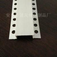供应夏博牌外墙面分隔用塑料条滴水槽屋檐滴水槽南京