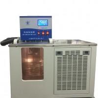 【上海衡平】DC-0520T低温透视恒温水槽 低温水浴槽 低
