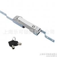 MS829-A带拉杆防爆配电柜连杆锁高压配电柜连杆锁机械门锁