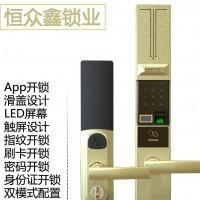 T62型zenjoy智能滑盖指纹密码电子锁家居家用防盗安全门锁远程控制锁OEM
