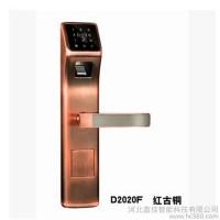 八佰指纹锁 家用智能锁 电子锁 防盗门锁 密码锁D2020F