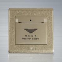 极浦低频感应卡取电 门锁配套取电开关 智能取电识别感应锁皮纹金