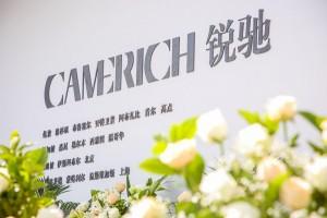 CAMERICH(锐驰)淄博店盛大开业暨锐驰第五代形象店面亮相